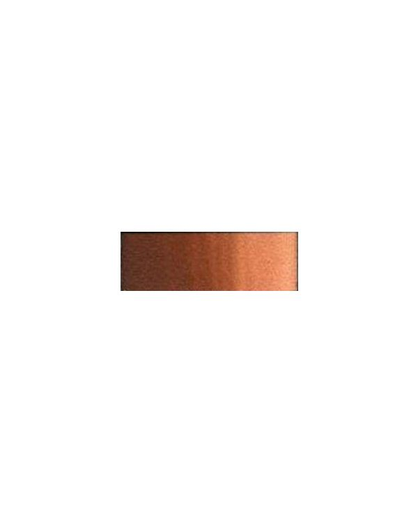 Mars Brown - 6ml - Old Holland Watercolour